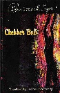 chokher bali 3