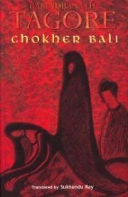 chokher-bali